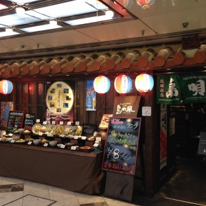 沖縄のお店