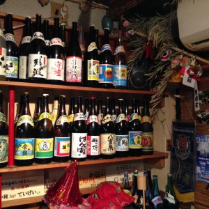 琉球泡盛酒場  とぅるるん