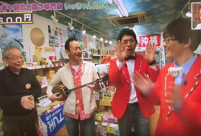 (訪問演奏記40)関西テレビ『よ~いドン!』「いっちゃん高いもんHOW MUCH」で演奏させていただきました