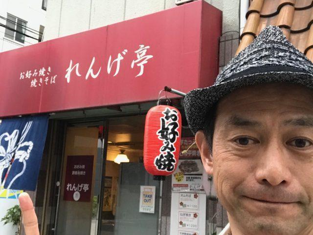(訪問演奏記56)大阪天満宮前「れんげ亭」さん15周年記念にて